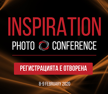 Inspiration Photo Conference - Registration is open | Регистрацията е отворена